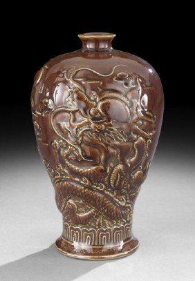 Chinese Molded Tobacco-Glazed Porcelain Vase