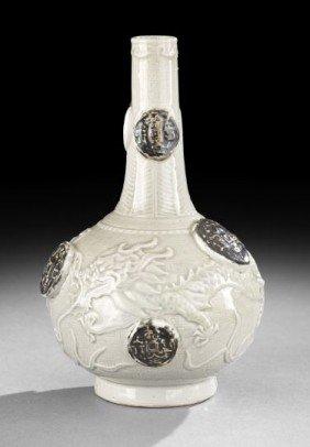 Chinese Molded Gray-Glazed Vase