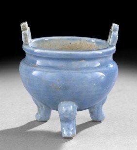 Chinese Monochrome Porcelain Incense Burner