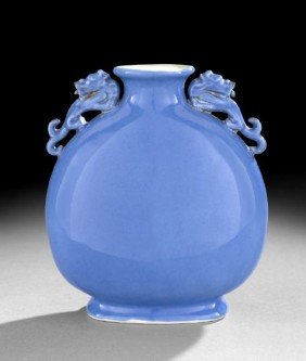 Chinese Monochrome Porcelain Moon Flask