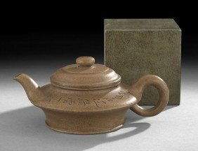 Chinese Engraved Yixing Covered Tea Pot