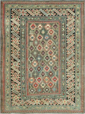 Rare Antique Caucasian Chi Chi Rug In Green Background