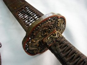 MWF2479 Dao Sword / Dadao Sword