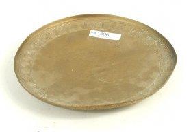 Tiffany Studios Gilt Bronze Low Bowl