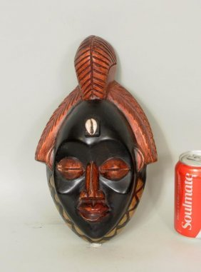 African Carved Brass Inlaid Wood Mask