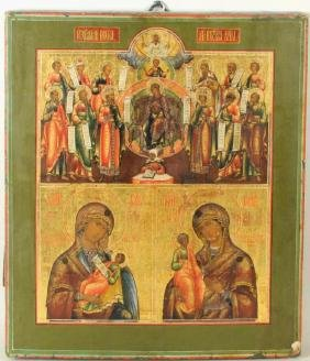 Russian Icon With The Laudation Of The Virgin Mary