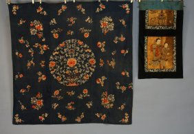 TWO CHINESE SILK EMBROIDERIES, 20th C. One Blue Sil