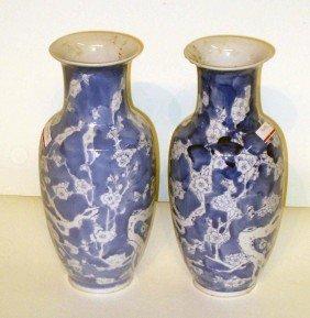 Blue And White Vases