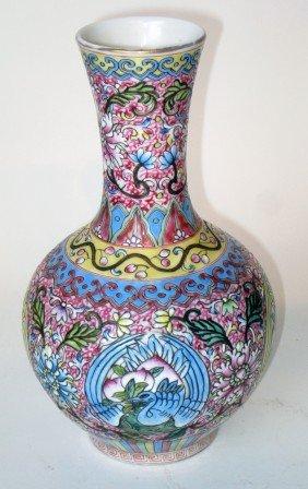 Wucai Porcelain Vase