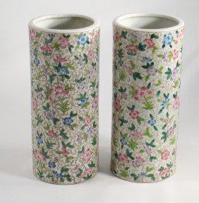 Pair Nice Quing Vases