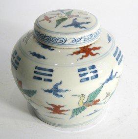 Doucai Glaze Lidded Vase