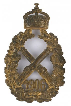 Prussian Artillery Kaiser Prize Sleeve Badge