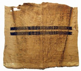 Coptic Textile Panel With Embroidered Strips