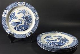 (5) Plates, Yuan Wood & Sons, 1916