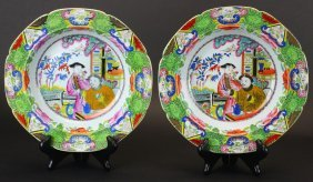 Patent Ironstone Chinese Export Porcelain