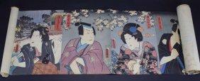 Wood Block Prints, Japanese 1850's-60's, 20 Feet
