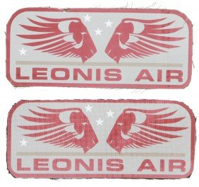 Battlestar Galactica Leonis Air Patch Set