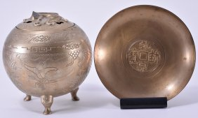 Vintage Brass Dish & Footed Round Incense Burner