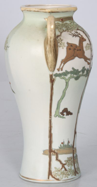 Royal Nishiki Nippon 2 Handled Vase Lot 288