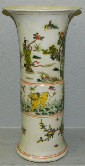 Marked Oriental Trumpet Vase With Dragon Detail