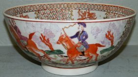 Marked Oriental Equestrian Hunt Scene Bowl