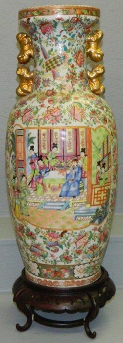 Oriental Palace Vase.