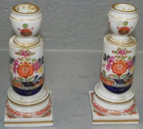 19th C. Pair Of Meissen Porcelain Candle Sticks.