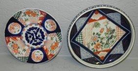 Imari Charger And Round Imari Bowl.