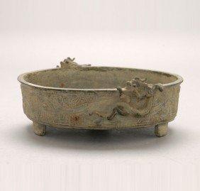 A Cast Bronze Basin, Qing Dynasty