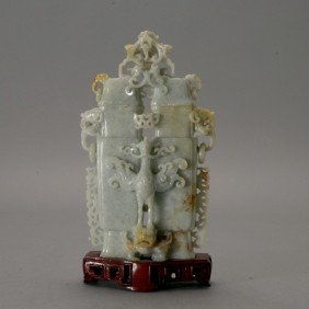 A Jade Carving Of A 'Champion' Vase