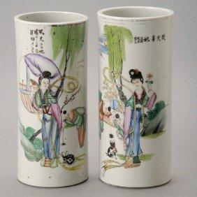 Two Famille Rose-Enameled Porcelain Hat Stands