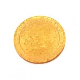 Romania 1918-1944 Commemorative Gold Medal