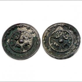 Pair Of Chinese Silvered Bronze Mirrors, Tang Dynasty