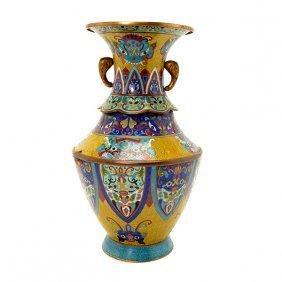 A CloisonnÈ Enamel Handled Vase