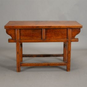 Altar Table Style Console With Sliding Doors