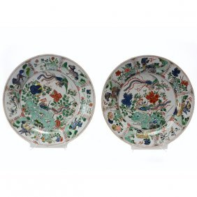 Pair Of Chinese Famille Verte Porcelain Chargers, 17th