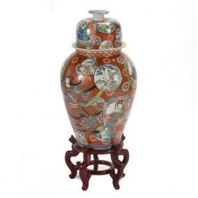 Japanese Kutani Covered Jar With Cover On Stand, Meiji