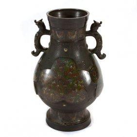 Large Japanese Champlevé Handled Vase