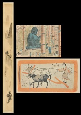 A Group Of Asian Decorative Prints And Drawings By