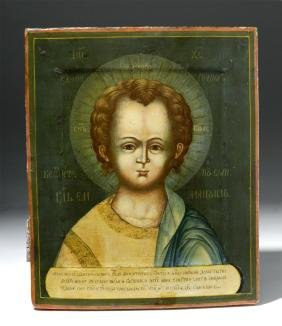 Exhibited 18th C. Russian Icon Of Christ Emmanuel