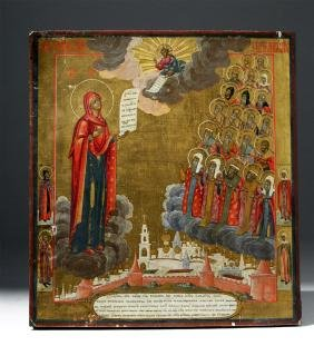 Exhibited 19th C. Russian Icon - Virgin Bogoliubskaya
