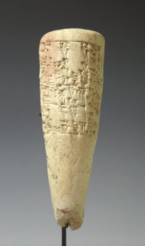 Sumerian Clay Foundation Cone - Choice!