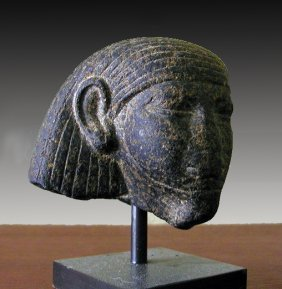 An Egyptian Granite Head - Middle Kingdom
