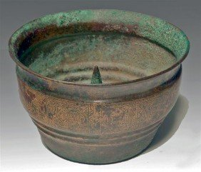 An Ancient Greek Bronze Bowl