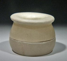 "An Egyptian ""Alabaster"" Vessel"
