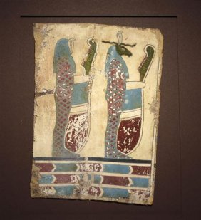 An Egyptian Cartonnage Section - Procession Of Uraeus