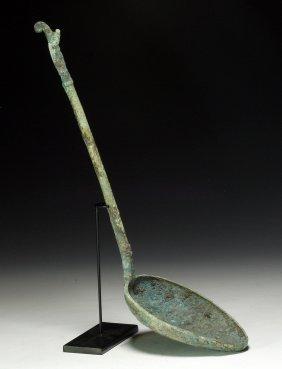 A Central Asian Luristan Bronze Ladle