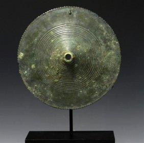 Ban Chiang Copper Pectoral / Shield Boss