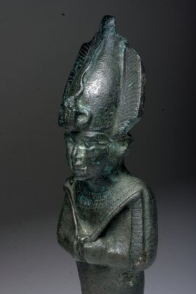 "Huge Egyptian Bronze Osiris 8""H"