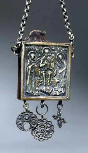 Russian White Metal Reliquary
